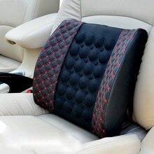 Vino rosso auto cuscino auto massaggio lombare elettrico linea rossa di salute di cura di automobile vita pad cuscino lombare cuscino