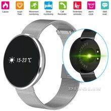 Gzdl Новинка 2017 года Smart Band Bluetooth браслет монитор сердечного ритма крови Давление Метр Шагомер будильник металлический браслет WT8131