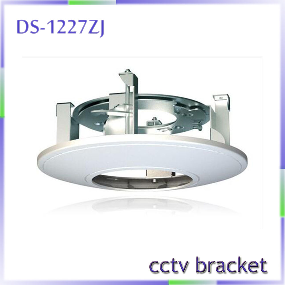 DS-1227ZJ In-ceiling Mount Bracket for Dome Camera DS-2CD4132FWD-IZ cabasse adaptator in ceiling for alcyone pair