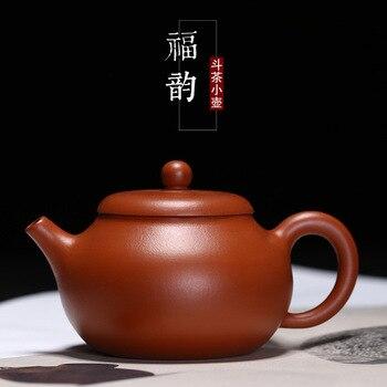 882d5962f60f9 Arenacé bouilloire f rime pot de course de mine de minerai est des  marchandises de qualité sont recommandées zhu boue violet sable thé  ensemble en gros