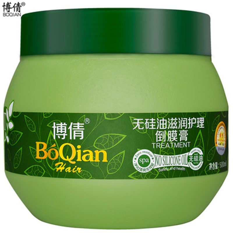 BOQIAN 500ML No Silicone Oil Hair Conditioner Deep Moisturizing Nourish Repair Dry Hair Anti hair Loss Nutrition Hair Care Cream