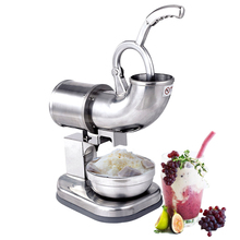 GZZT Stainless Steel Ice Crushers Shavers Block Crushing Smoothie Maker For Coffee Desserts Shop