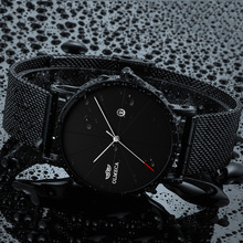 купить Luxury Black Quartz Watch Men 2018 Top Brand Waterproof Watch Ultra Thin Steel Mesh Wristwatch Date Clock Male relogio masculino дешево