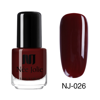 Coffee Gray Red Series Nail Art Polish Beauty & Skin Care Nail Art Color: 3.5ml NJ026