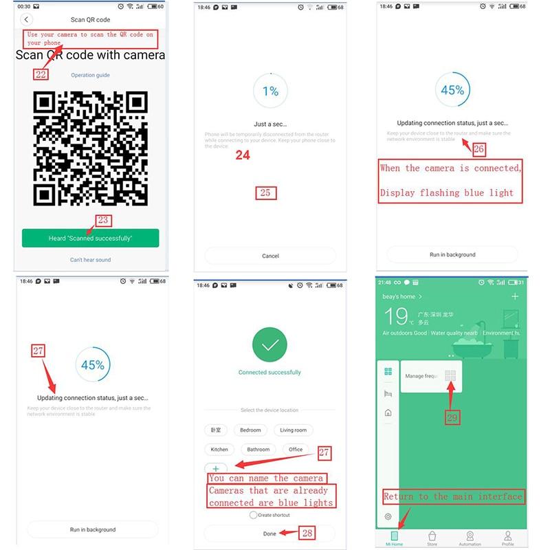 Xiaomi Mijia Dafang Smart IP Cameras (13)