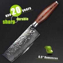 HAOYE 6.5 дюймов дамаск нож для овощей Азии Китайский ковки vg10 стали качество кухонные ножи Мясорубки Измельчитель подарок НОВЫЙ