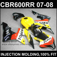Yellow black customize Injection molding for HONDA CBR 600 RR 2007 2008 OEM factory fairing set cbr600rr 07 08