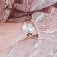 GUOU Simple Quartz Women Watch with Calendar Metal Steel Band 16mm Rose Gold Plated Elegant Ladies Wristwatches Waterproof 8208
