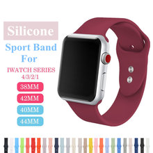 Banda deportiva de silicona suave para Apple Watch Series4 40mm 44mm correa de pulsera de repuesto para iWatch Sports 3 2 1 38mm 42mm(China)