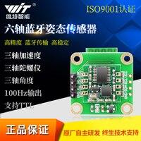 Jy61 고정밀 직렬 포트 블루투스 태도 각도 측정 센서 mpu6050 블루투스 모듈 bwt61