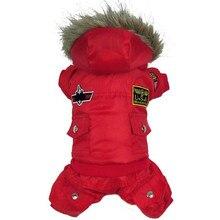 Высокое качество собака щенок зимняя куртка пальто США ВВС зимняя одежда Домашние животные Кошка Толстовка Теплый комбинезон брюки одежда