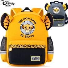 2019 Echte Disney De Lion King Simba Cartoon bag Kids Rugzak Meisjes jongen ademend primaire schooltas verjaardagscadeau