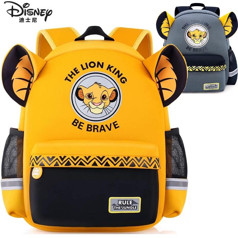 2019 Genuine Disney The Lion King Simba Cartoon Bag Kids Backpack Girls Boy Breathable Primary School Bag Birthday Gift