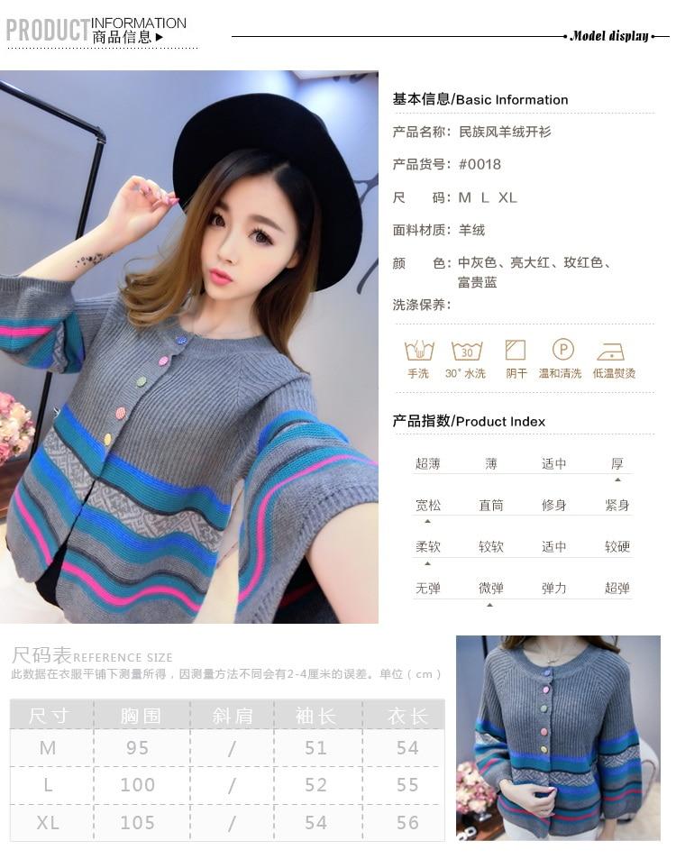 VENDITA Donne Uniche Cardigan donna Cinese Stile di Lavoro A