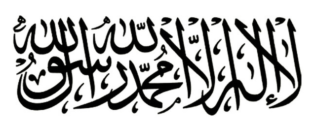 Free Shipping Islamic Calligraphy Font Decorative PVC Arab Muslim Art Trade Removable Wall Stickers Customized
