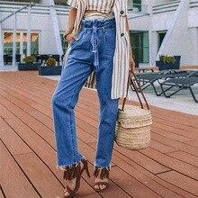 Женские джинсы с тонким поясом, новинка, джинсы с высокой талией, обтягивающие прямые брюки, Стрейчевые брюки, джинсы# O19