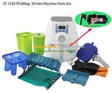 3D mini Sublimation Machine With PC Mug Heat Transfer Parts ST 1520 PC Cup Multicolor 3D