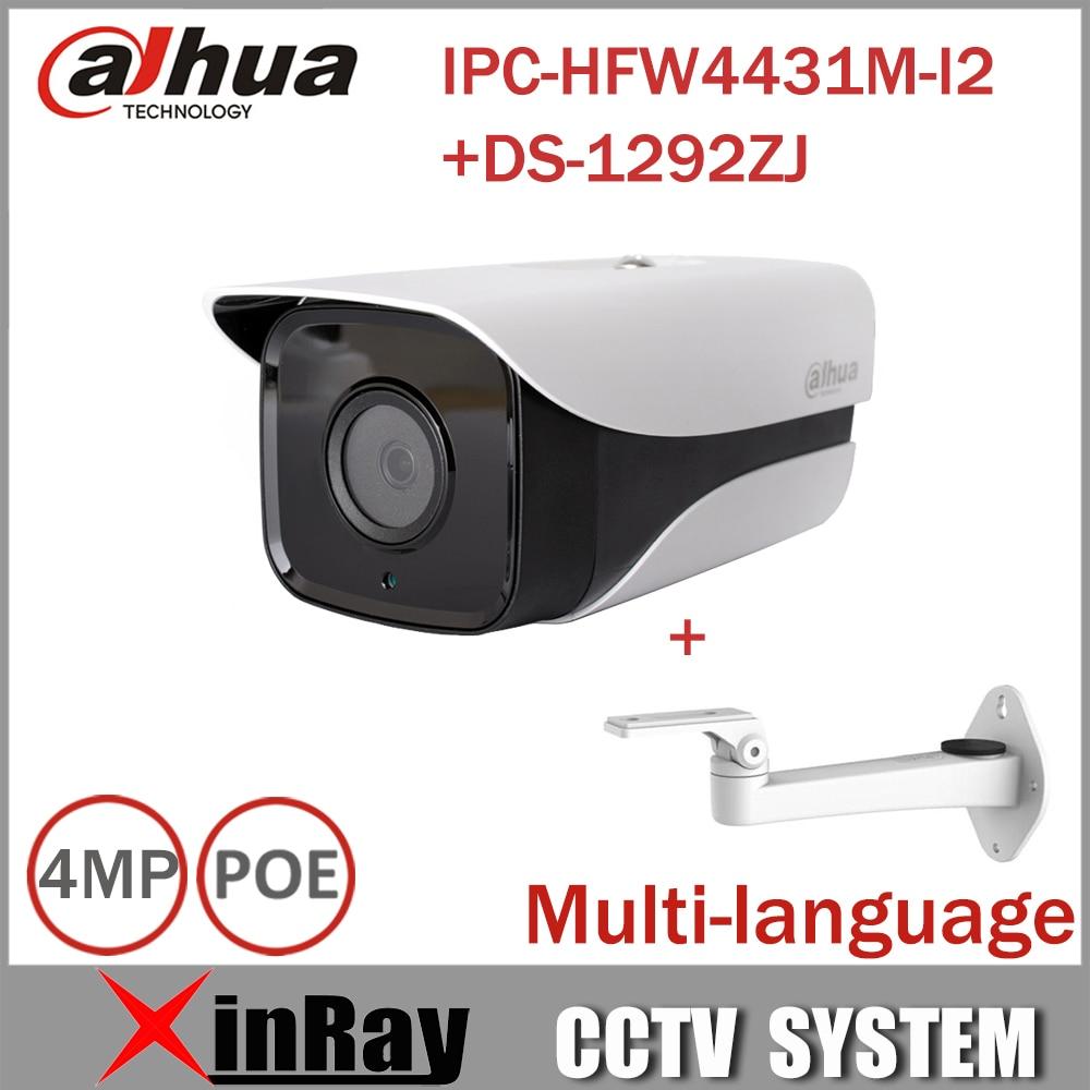 Dahua IP Camera DH-IPC-HFW4431M-I2 Support ONVIF PSIA CG GB/T28181 with 80m IR Range Bullet Camera With Bracket DS-1292ZJ видеокамера ip dahua dh ipc hdbw2220rp zs 2 7 12мм 1 2 8 1984x1225