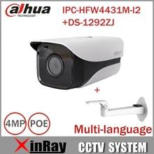Dahua cámara ip onvif psia dh-ipc-hfw4431m-i2 cg gb/t28181 con 80 m ir rango cámara bala con soporte ds-1292zj