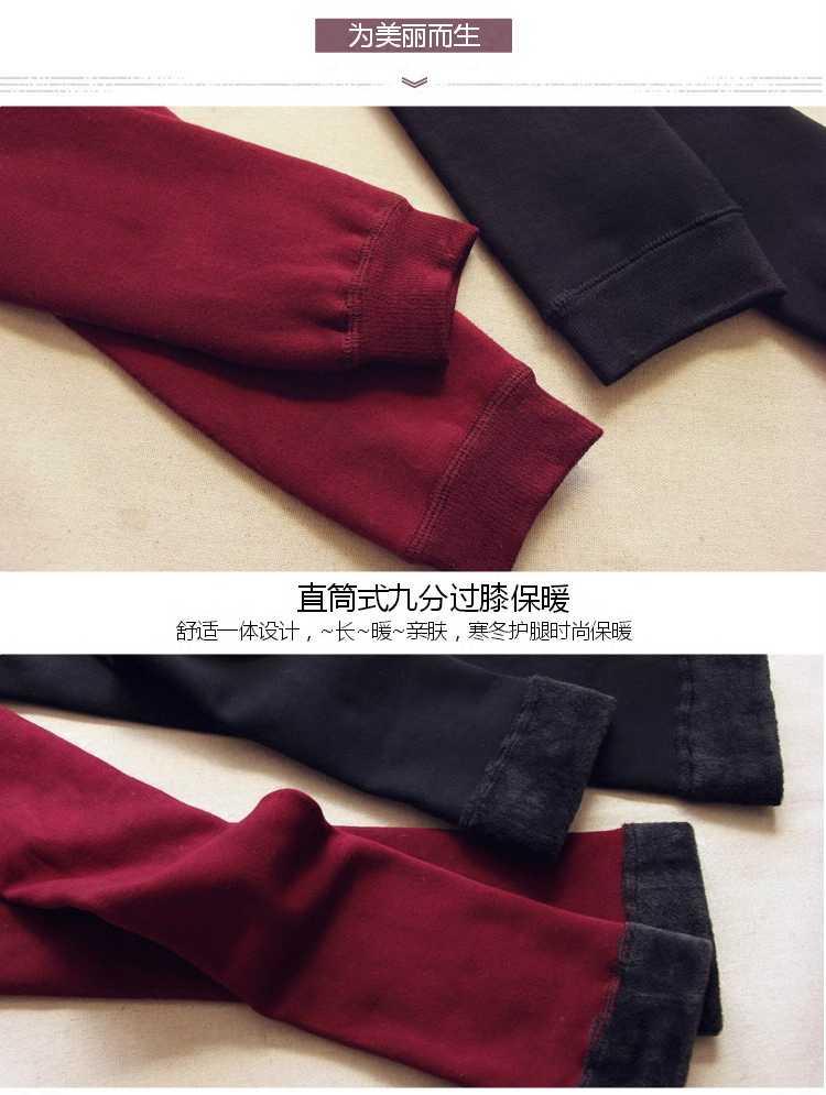 ฤดูใบไม้ร่วงฤดูหนาวหนากำมะหยี่ยาวหลอดสำหรับหญิงขาอุ่น Boot อุปกรณ์เสริมสีดำและสีแดง 1 คู่แฟชั่น