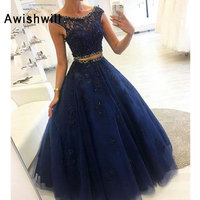 1528499e788c2 Elegant Two Pieces Evening Dress Floor Length Sleeveless Tulle Appliqued  Beaded Long Prom Gowns Gala Party