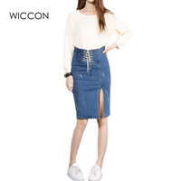 Autumn And Winter Season Bind Waist High Lateral Split Waist Washed Elastic Leisure Fashion Bust Wrapped
