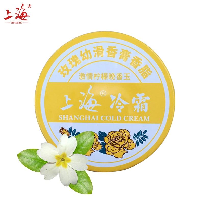SHANGHAI COLD CREAM--Rose Smooth creamy balm Solid perfume Passion lemon tuberose Whitening, moisturizing, soothing,lasting