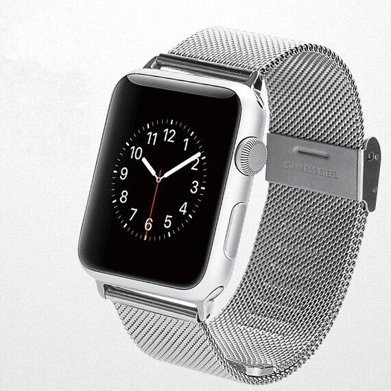 Prix pour Apple Watch Bande Milanese inoxydable en acier Avec Crochet bracelet Connecteur adaptateur Pour iwatch Bracelets 38/42mm M40 modèle