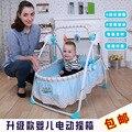 Детские вибрационный стул музыкальные качалка электрическая кресло-качалки Cradling ребенка вышибала качели 2016 бесплатная доставка