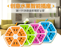 Lemon Design Extension Socket with USB Port Remote Socket for IOS Android Smart Multi-purpose Smart Power Strip usb charger