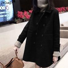 Black Long Korea Designer