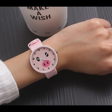 Fashion Cute Pig Wrist Watches Children Watch Silicone Dress