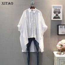 Corea Manica Camicia Scava