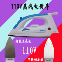 110V Professional Steam Iron Clothes Garment Steamer GIFTS