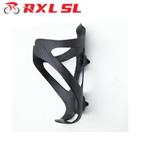 No Logo Bicycle Carbon Bottle Cage 3K Matte/Glossy Road Bicycle Bottle Cage Holder 2pcs Mountain Bike Water Bottle Holders