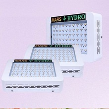 3PCS Mars Hydro 300/600W full spectrum LED Grow Lights for Indoor Medical Plants
