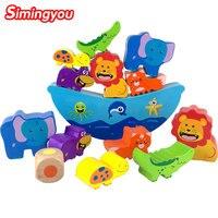 Simingyou Learning Education Cute Cartoon Animal Educational Balancing Wooden Puzzle Toys B40 2437 Drop Shipping