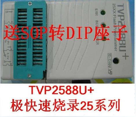 tvp2588u driver windows 7 64 bit