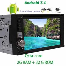2 Din Android 7.1 for car in dash gps Navigation Player DVD Player Autoradio Bluetooth GPS Navigation+wireless rearviwe camera
