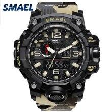 SMAEL Брендовые мужские часы Dual Time камуфляж военные часы цифровые часы со светодиодами наручные часы 50 м водостойкие 1545B мужские спортивные часы