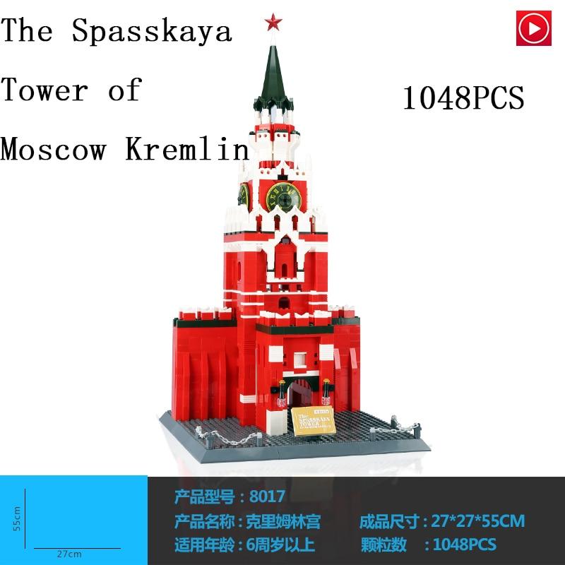 city lepins 8017 Architecture MOC Famous Kremlin Structure Building Block Assembled Birthday Toys for Children Bricks