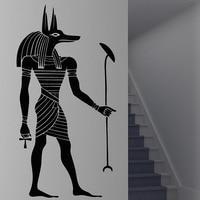Anubis Wall Stickers Egyptian God Decal Vinyl Art Decor Vintage Home Office GYM Dorm Living Room Murals