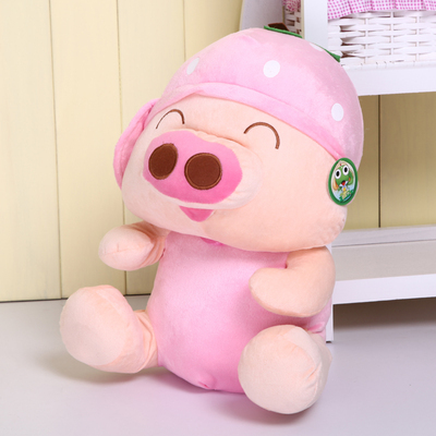 Stuffed animal 60cm pig plush toy McDull pig strawberry hat design pig doll throw pillow w3856 plush toy happy stuffed pig with a hat