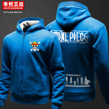 one piece thicken men hoodie Sweatshirts winter 2014 men's clothes tide big yards plus thick velvet jacket navy justice