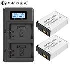 PALO 2Pc LPE17 LP E17 LP-E17 Battery+LCD USB Dual Charger for Canon EOS 200D M3 M6 750D 760D T6i T6s 800D 8000D Kiss X8i Cameras