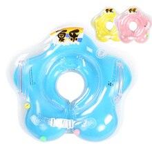 Infantfloat купания круг падение плавание плавать надувные бассейн шеи принадлежности кольцо
