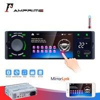 AMPrime авто радио автомобиля 1din 4,1