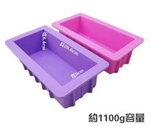PRZY Rectangular toast mold handmade soap diy molds thick silicone 1100g capacity pad rendering partition mould