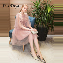 754d9cf61aa43 Prom Dresses Girl Promotion-Shop for Promotional Prom Dresses Girl ...