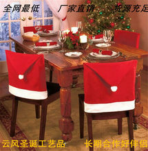 Hot Sale 2015 New 2/4/6pcs Santa Claus Hat Chair Covers Home Party Christmas Dinner Table Party Christmas Decor Free Shipping(China)